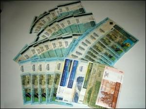 L'Ariary a remplacé le Franc Malgache depuis le mois de mai 2003.