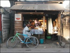 Petite boutique dans un village de la côte Est.